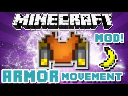 Armor Movement мод для Minecraft 1.6.4/1.6.2/1.5.2