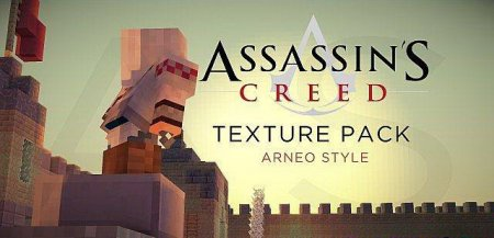 Assassins Creed Texture Pack