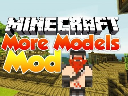 More Player Models для Minecraft 1.4.7/1.4.6/1.4.5