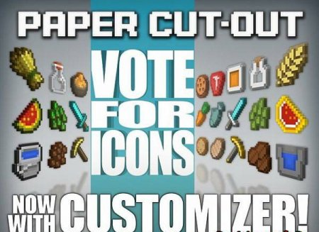 Paper Cut-Out текстур пак для Minecraft 1.6.2/1.6.1/1.5.2/1.4.7