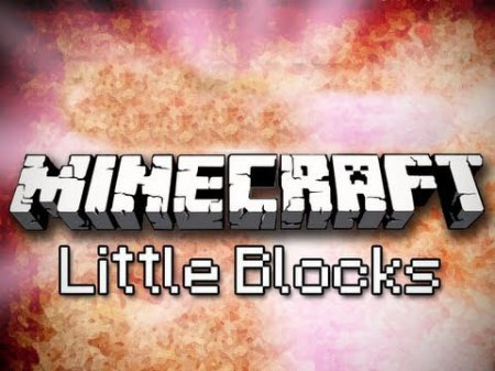 Little Blocks мод для Minecraft 1.4.7/1.4.6/1.4.5