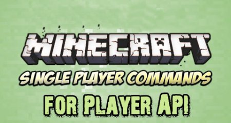 Single Player Commands for Player API мод для Minecraft 1.5.2/1.5.1/1.4.7