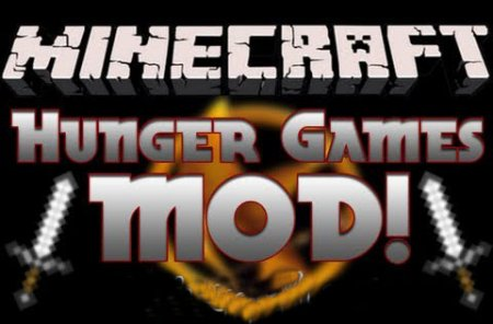 The Hunger Games мод для Minecraft 1.6.2/1.5.2/1.5.1/1.5/1.4.7/1.4.5