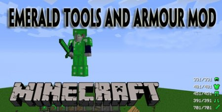 Emerald Tools And Armor мод для Minecraft 1.4.7