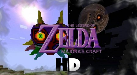 Legend of Zelda Craft HD Текстур пак для Minecraft 1.5.1/1.4.7