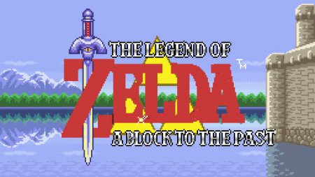 Legend of Zelda: Block to the Past карта для Minecraft 1.5.1
