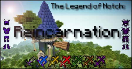 Мод The Legend of Notch: Reincarnation для Minecraft 1.6.2/1.6.1/1.5.2/1.5. ...
