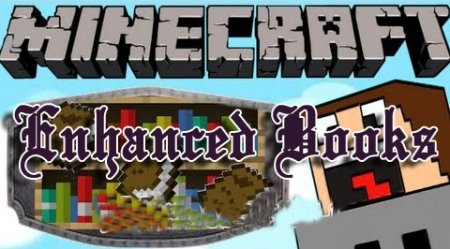 Enhanced Books мод для Minecraft 1.5.2/1.5.1/1.5/1.4.7