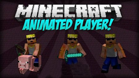Animated Player мод для Minecraft 1.5.1