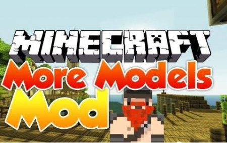 More Player Models мод для Minecraft 1.5.2/1.5.1/1.4.7