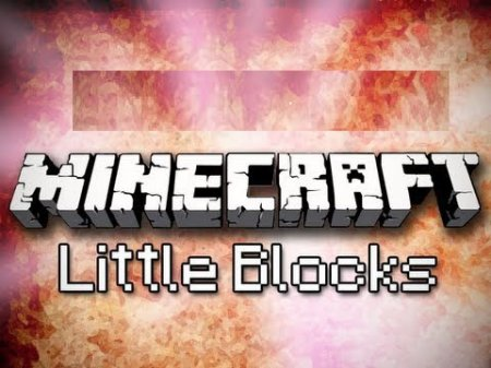 Little Blocks мод для Minecraft 1.6.2/1.5.2/1.4.7